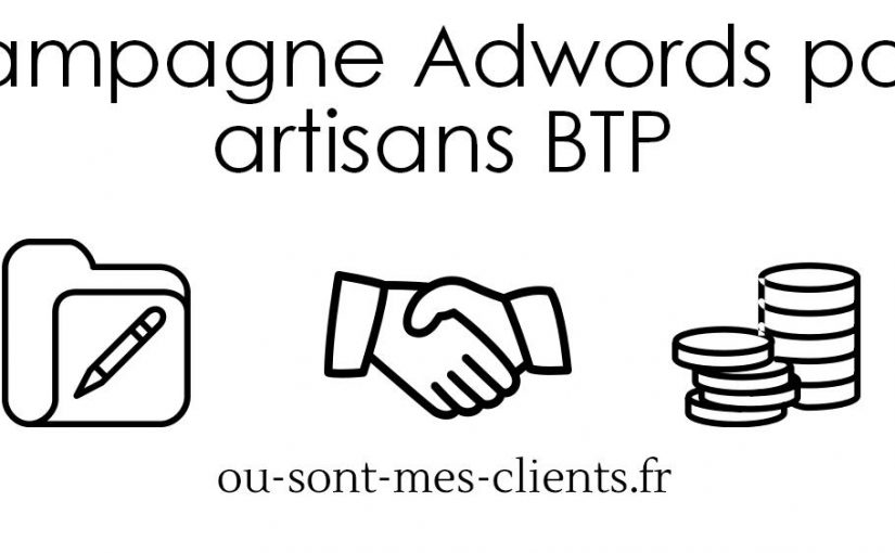 campagne adwords prospecter en ligne