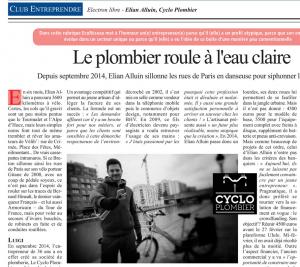 cyclo-plombier-paris